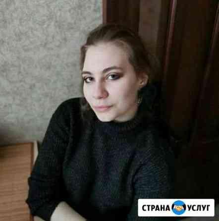Репетитор по истории, обществознанию, английскому Омск