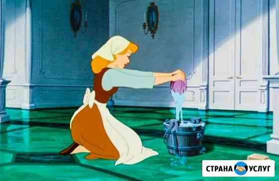Чистилище- уборка жилья Омск