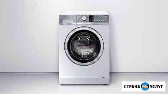 Ремонт посудомоечных и стиральных машин Омск