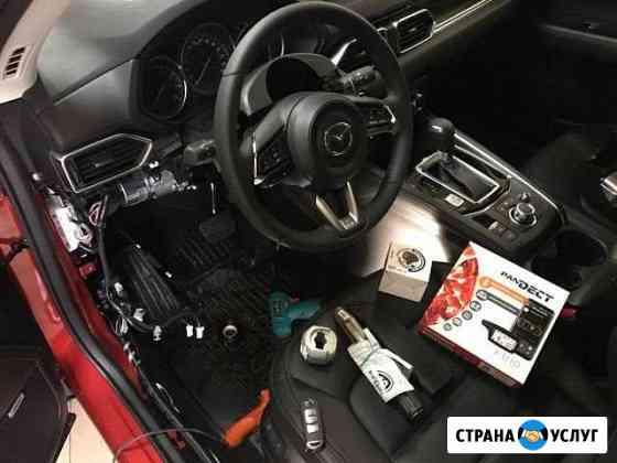 Автоэлектрика, установка сигнализации и др Иркутск