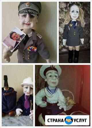 Портретные куклы Астрахань