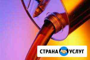 Трансформаторное масло вывезу Омск