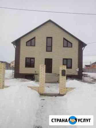 Любые виды строительных работ Омск