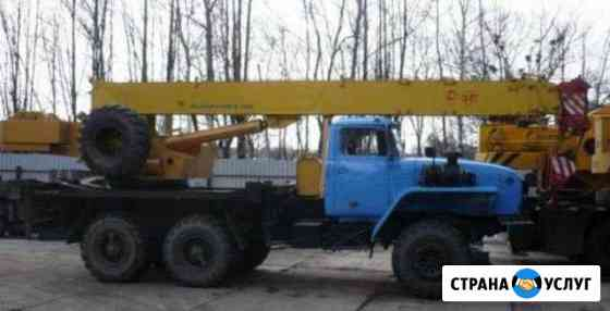 Автокран вездеход 25 тонн Омск