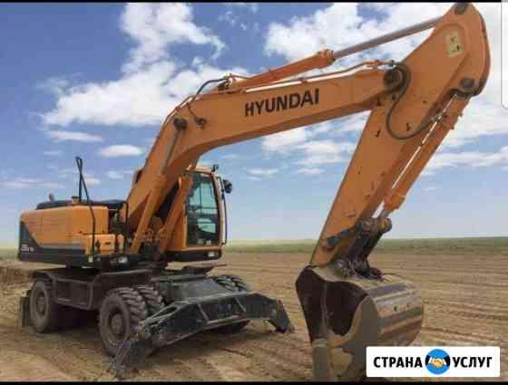 Услуги эксковатора Hyundai Колесник - 210 Иркутск