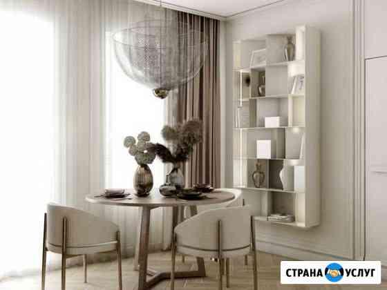 Дизайнер интерьера,3-д визуализатор Иркутск