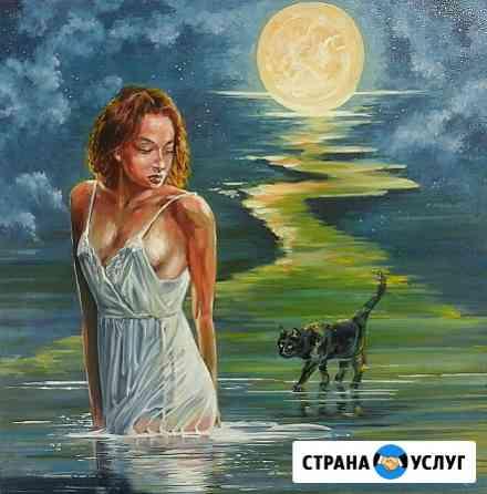 Художник. Портрет, картина на заказ по фотографии Омск