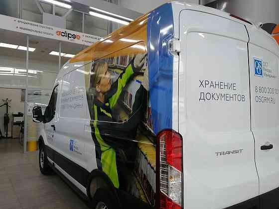 Оклейка вашего авто в любом количестве Москва