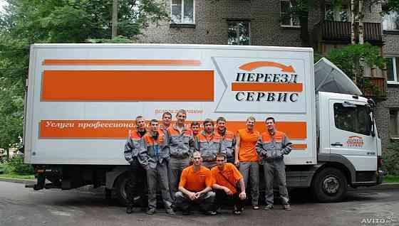 Грузоперевозки (домашние переезды) из ЯНАО и ХМАО по России Ноябрьск